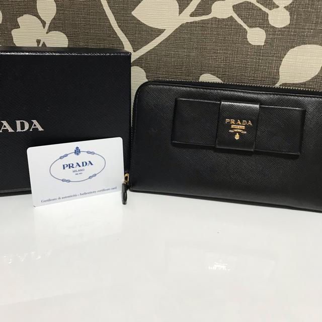 PRADA - ♡正規品♡ PRADA リボン ラウンドファスナー 長財布 ブラックの通販 by CLEAR E'CLAT|プラダならラクマ