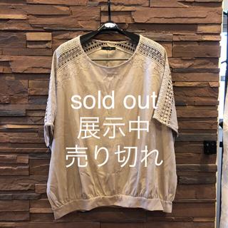 トップス sold out(カットソー(半袖/袖なし))
