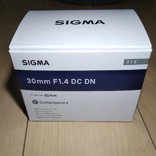 SIGMA - 送料込 未開封 シグマ 30mm F1.4 DC DN C ソニーEマウント