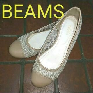 ビームス(BEAMS)のビームス❇花柄レースがバツグンに可愛いフラットシューズ❄(バレエシューズ)