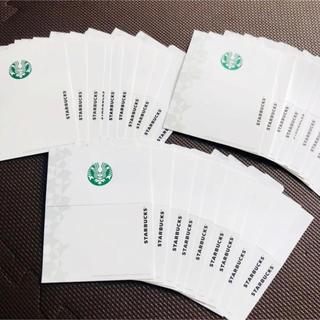 スターバックスコーヒー(Starbucks Coffee)の新品 スタバカード 専用封筒 30枚セット 非売品(その他)