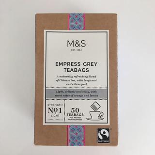 レア!M&S  紅茶 エンプレス グレイ  ティーパック (茶)
