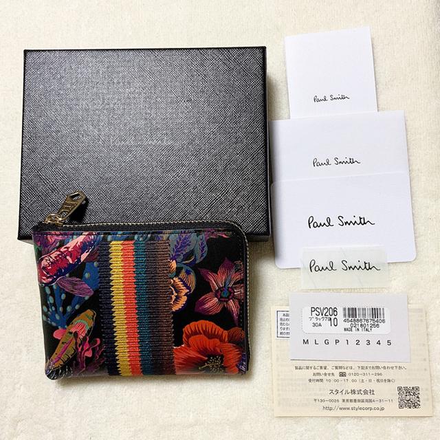 Paul Smith - Paul Smith ポールスミス KOI HAWAIIAN ジップ 財布の通販 by Nick's shop  #財布#ブランド#雑貨|ポールスミスならラクマ