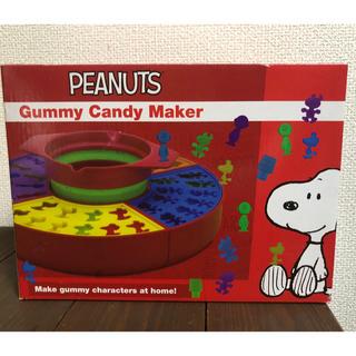ピーナッツ(PEANUTS)のPEANUTS グミキャンディー メーカー☆ (調理道具/製菓道具)