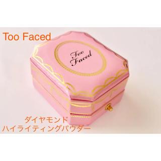 トゥフェイス(Too Faced)のToo Faced ダイヤモンドハイライティング ピンク 残り1点(フェイスパウダー)