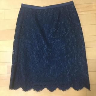 ドゥロワー(Drawer)のDrawer ドゥロワー   レーススカート ネイビー 36サイズ(ひざ丈スカート)