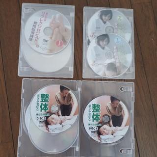 整体・リフレクソロジー・リンパセラピスト 教材DVD(趣味/実用)