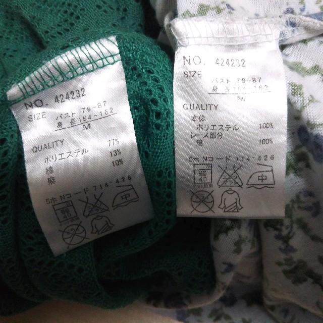 しまむら(シマムラ)の重ね着カットソー レディースのトップス(カットソー(半袖/袖なし))の商品写真