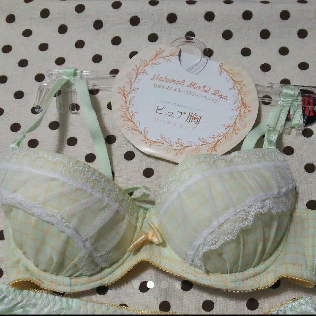 【セール】新品未使用   B65  下着セット   レディースの下着/アンダーウェア(ブラ&ショーツセット)の商品写真