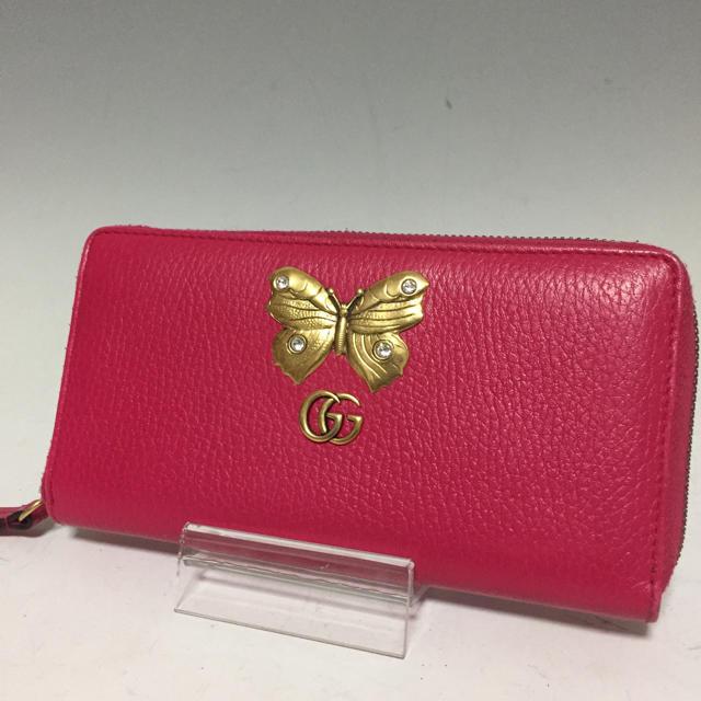 Gucci - GUCCI ピンク 長財布 バタフライ ラウンドファスナー グッチの通販 by プロフ必読お願いします。|グッチならラクマ