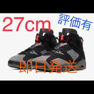 ナイキ(NIKE)の【日本未発売!】NIKE  AIR JORDAN 6 PSG 27cm(スニーカー)