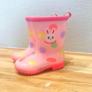 ミキハウス(mikihouse)のミキハウス 長靴 レインブーツ 13.0(長靴/レインシューズ)