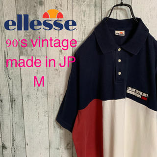 エレッセ(ellesse)の90's ellesse エレッセ ゴールドウィン製 イタリアロゴ ポロシャツ(ポロシャツ)