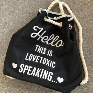 ラブトキシック(lovetoxic)のLovetoxic/ラブトキ☆ナイロンリュック型プールバッグ(リュックサック)