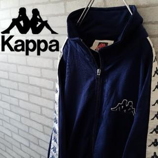 カッパ(Kappa)のカッパ サイド デカロゴ ジャージ トップス オーバーサイズ(ジャージ)