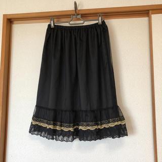 ブラックチュールスカート(ひざ丈スカート)