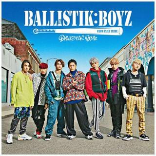 エグザイル トライブ(EXILE TRIBE)のBALLISTIKBOYS  CD &DVD(その他)