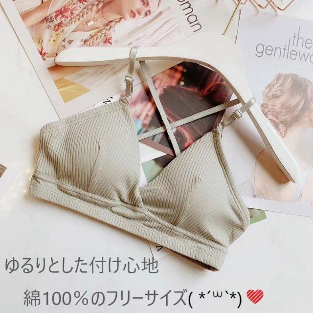 シームレス・ワイヤレスブラ コットン・綿100% フリーサイズ バッククロス カ レディースの下着/アンダーウェア(ブラ)の商品写真