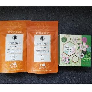 LUPICIA - お値下げ! LUPICIA 紅茶、桜の緑茶 ティーバッグ