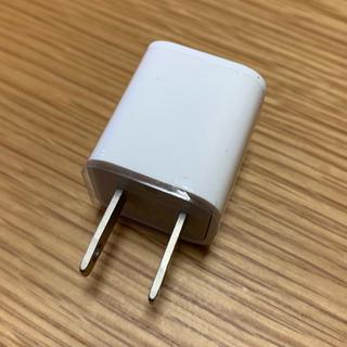 アイフォーン(iPhone)の純正品 iPhone ジャック(変圧器/アダプター)