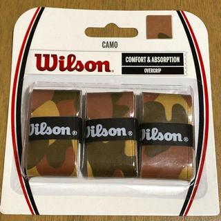 ウィルソン(wilson)のウィルソンカモオーバーグリップ3本入り ブラウン(ラケット)