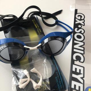ミズノ(MIZUNO)の競泳用スイムゴーグル GX.SONIC EYE(マリン/スイミング)