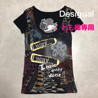 DESIGUAL - デシグアル Tシャツ カットソー