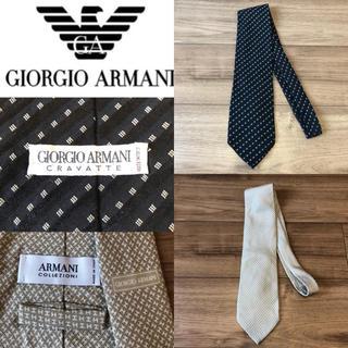 アルマーニ(Armani)の早い者勝ち☆ARMANI ジョルジオ アルマーニ ネクタイ 2本セット(ネクタイ)