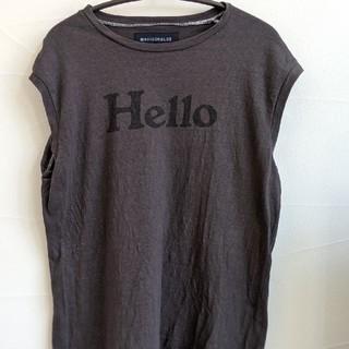 マディソンブルー(MADISONBLUE)のマディソンブルー フレンチTシャツ(Tシャツ(半袖/袖なし))