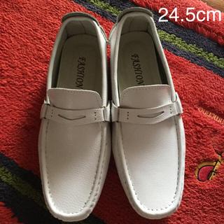 【新品】ローファー レザー ホワイト 24.5cm メンズ(ドレス/ビジネス)