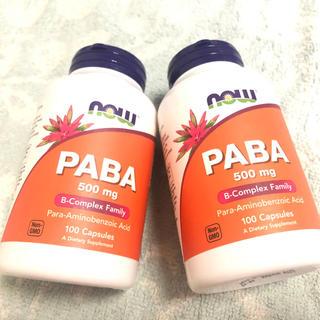 PABA 飲む日焼け止め サプリ(日焼け止め/サンオイル)