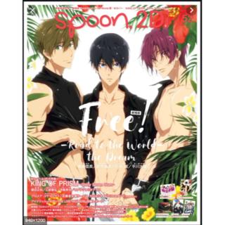 spoon 2di vol.52 新品未開封(アニメ)