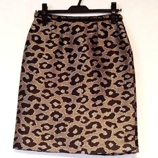 デミルクスビームス(Demi-Luxe BEAMS)のDemi_luxeBEAMS デミルクスビームス スカート(ひざ丈スカート)