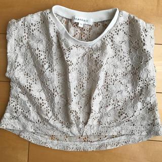 サンカンシオン(3can4on)の3can4on カットソー100(Tシャツ/カットソー)