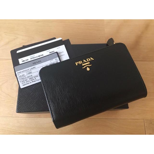 PRADA - 新品未使用 PRADA プラダ 二つ折り 財布 黒 ウォレット 折り畳みの通販 by KECOIST|プラダならラクマ