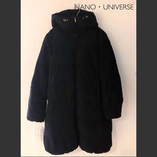 ナノユニバース(nano・universe)のナノユニバース ダウンコート(ダウンジャケット)