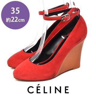 セリーヌ(celine)のセリーヌ ストラップ ウェッジソール パンプス 35(約22cm)(ハイヒール/パンプス)