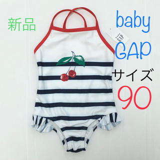 ベビーギャップ(babyGAP)のbabyGAP ボーダーさくらんぼ柄水着 サイズ90 新品(水着)