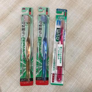 サンスター(SUNSTAR)の歯ブラシ3本セット(歯ブラシ/歯みがき用品)