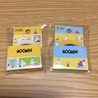 リトルミー(Little Me)の2個セット☆ムーミン☆マスキングテープ(テープ/マスキングテープ)
