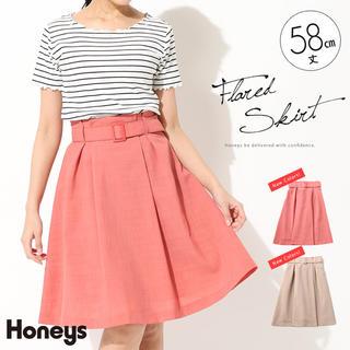 ハニーズ(HONEYS)のベージュ スカート 新品、未使用。(ひざ丈スカート)