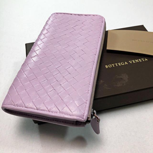 Bottega Veneta - ボッテガヴェネタ L字型長財布 ラベンダーの通販 by ひるね |ボッテガヴェネタならラクマ