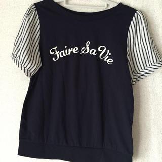 ジエンポリアム(THE EMPORIUM)のそできりかえtops(Tシャツ(半袖/袖なし))