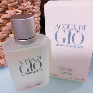 アルマーニ(Armani)のアルマーニ 香水♪アクア ジオ プールオム オードトワレ 50ml(香水(男性用))