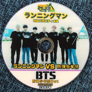 ボウダンショウネンダン(防弾少年団(BTS))の✤BTS✤ランニングマン🌈💕(お笑い/バラエティ)