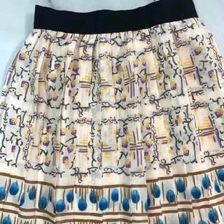 ディオール(Dior)のディオール Dior   スカート (ロングスカート)