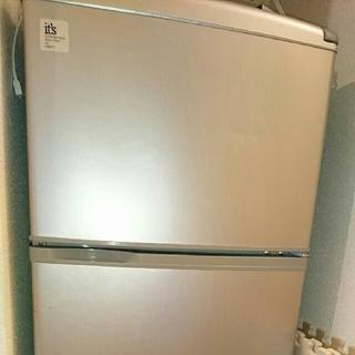 サンヨー(SANYO)のノンフロン直冷式冷凍冷蔵庫It's(冷蔵庫)