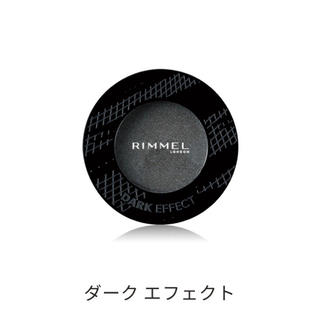リンメル(RIMMEL)のRIMMEL アイカラー・リップカラー ダークエフェクト(アイシャドウ)