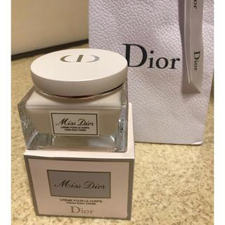ディオール(Dior)のミス ディオール ボディクリーム  新品未使用(ボディクリーム)