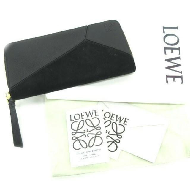 LOEWE - LOEWE 長財布 パズルジップアラウンドウォレット レザー の通販 by ヒトミyou's shop|ロエベならラクマ